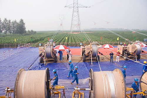 ACSR for